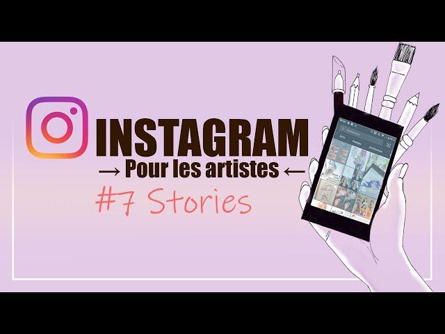 Réaliser une story pertinente et promouvoir son contenu - INSTAGRAM pour les artistes 2021