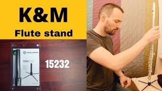 K&M (König und Meyer) Flute stand 15232 short review