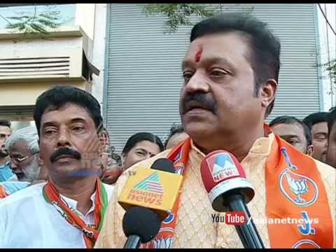 Suresh Gopi about the political murders at Kannur