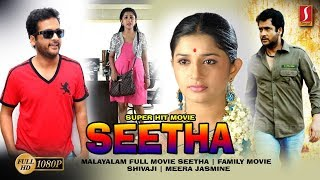 Malayalam Romantic Movie Romantic Suspense Movie Family Entertainment Movie New Upload 1080 HD