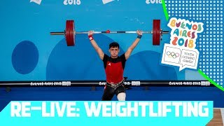 RE-LIVE   Day 02: Weightlifting   Youth Olympic Games 2018  Buenos Aires