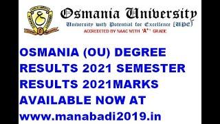 OU Degree Results 2021 | Manabadi OU Degree Results 2021 | Manabadi OU Degree Sem Results 2021