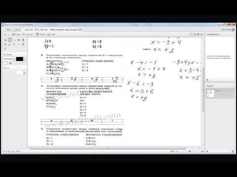 Урок химии по теме Степень окисления. 8-й класс