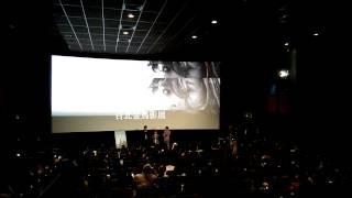 [20141115] 金馬影展.球場上的朝陽.石井裕二 映後talking #3