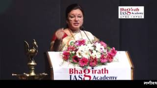 Bhagirath IAS Academy Felicitation Program Mrs.MUKTA  TILAK (Mayor Pune)