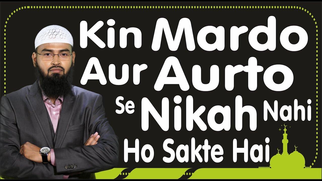 Kin Mardo Aur Aurto Se Nikah Nahi Ho Sakte Hai By Adv  Faiz Syed