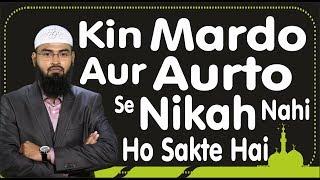 Kin Mardo Aur Aurto Se Nikah Nahi Ho Sakte Hai By Adv. Faiz Syed
