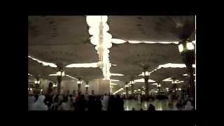 Surat Al-Mulk by Sheikh Ahmed Talib Hameed ( Imam Masjid Nabawi )