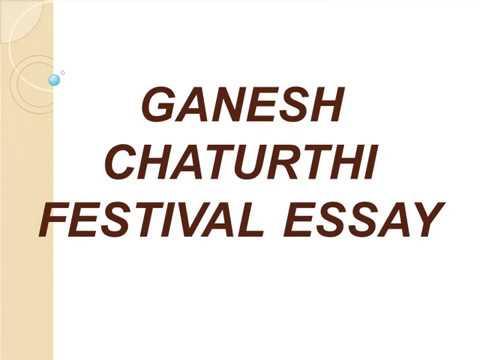 short essay on ganesh chaturthi in gujarati language