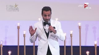 مقدمة كوميدية ساخرة رائعة للفنان أحمد فهمي في إفتتاح فعاليات مهرجان الجونة السينمائي
