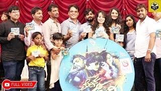 Megha Alias Maggi Kannada Movie - Audio Release Function Full Video | New Kannada Movie 2017