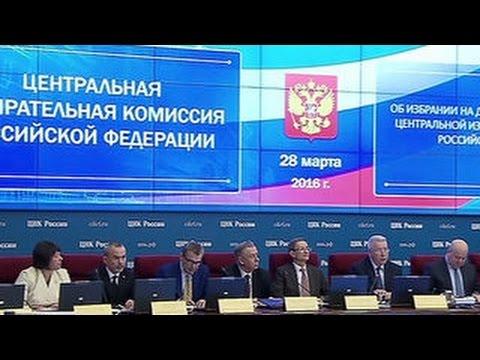 Видео Уполномоченный по правам человека лукин