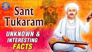 Sant Tukaram Top Unknown and Interesting Facts | Rajshri Soul