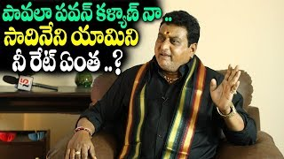 Comedian Prudhvi Raj Sensational Comments On Sadineni Yamini   Exclusive Interview   i5 Network