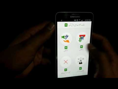Mobile Financial Applications prototypes by DAWSUN TECHNLOGIES
