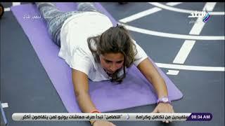 تمارين رياضية لتقوية عضلات الظهر.. فيديو - قناة صدى البلد
