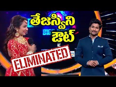 Tejaswini Eliminated From Big Boss Telugu Season 2 Episode 43 | Nani | Friday Poster