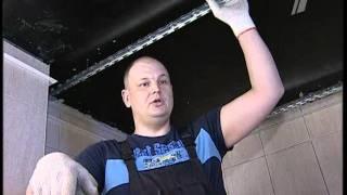 Реечный потолок(Монтаж реечного потолка!, 2011-12-29T21:37:37.000Z)