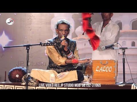 Tere Ishq Nachaya by Sabar Koti ਸਬਰ ਕੌਤੀ | Mela Bapu Lal Badshah Ji | J.P. Studio | Punjabi Sufiana