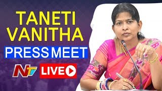 Minister Taneti vanitha Press Meet LIVE About Women andamp; Child Welfare | NTV Live