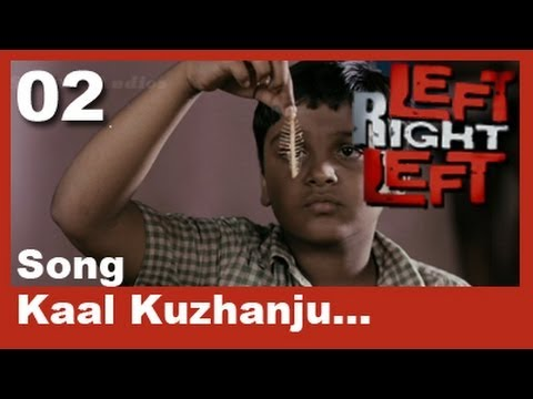 Left Right Left Clip 2 | Song | Kaal Kuzhanju...