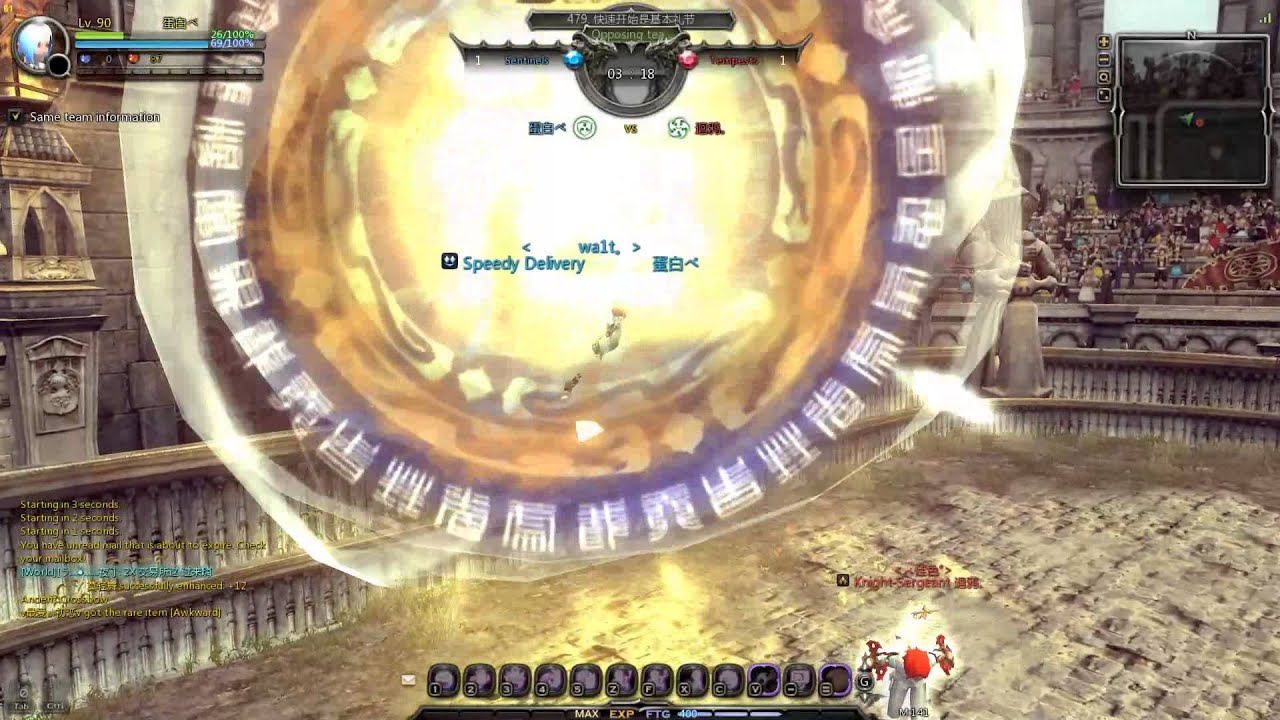 Dragon Nest PvP - Light Fury vs Raven (Level 90 Cap) by MMORPG Univerze