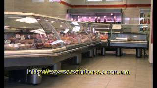 Winter - торговое холодильное оборудование для магазинов.(, 2013-02-01T10:12:21.000Z)