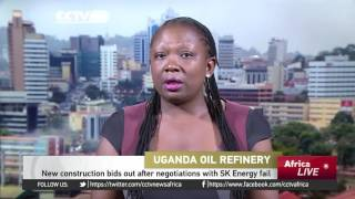 New construction bids for Uganda's oil refinery out after negotiations with SK Energy fail