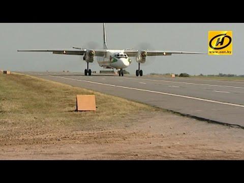 На легенде экипажем. На Ту-154м в МИНСК! - YouTube