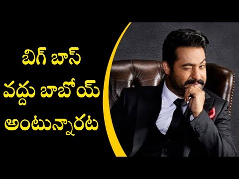Participants Not Interested To Participate In Bigg Boss Show | Silver Screen
