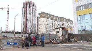 В Башкирии не все дольщики могут получить статус «обманутых»