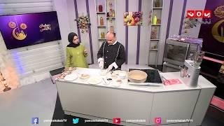 كيفية اعداد لفائف الجوز والجبنة  | رمضان والناس