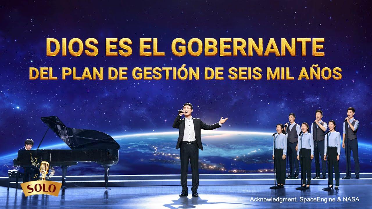 Música cristiana 2020   Dios es el gobernante del plan de gestión de seis mil años