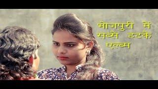 2017 का सबसे हिट गाना  -aashirwad music-दे देहलू ज़ख़्म-2017 hit