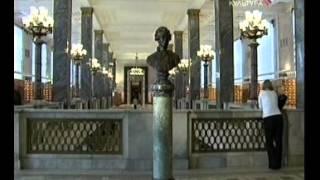 Фабрика памяти. Библиотеки мира - Российская государственная библиотека