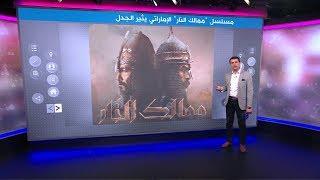 المسلسل الإماراتي