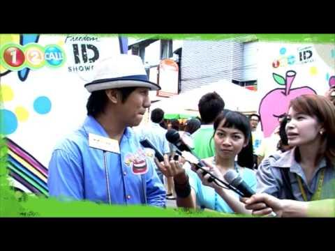งานวัน-ทู-คอลไอดี โชว์เคสปี 2
