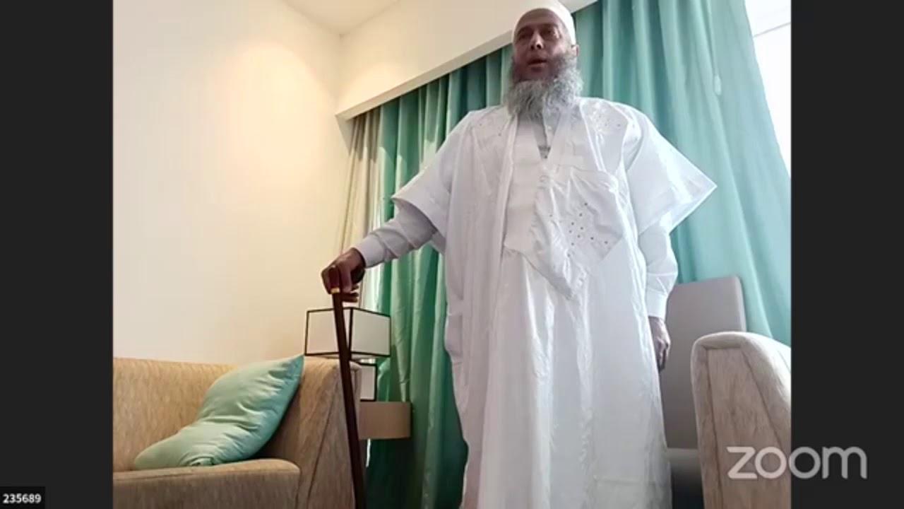 هل استشعرت نعم الله عليك خطبة جمعة منتصف رمضان 1441هـ القناة الرسمية للشيخ محمد الحسن الددو Youtube