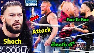 Brock Lesnar Attacks Roman Reigns WWE Draft 2021 Edge Seth Rollins Roman Attack Brock WWE Smackdown
