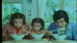an old Japanese commercial that provoked angry reactions from Japan...