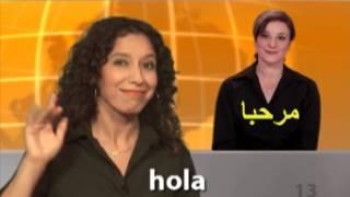 (51104) تعلم الإسبانية مع SPEAKit.tv