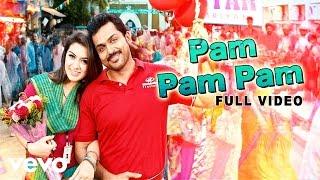 Biriyani Telugu - Pam Pam Pam Video | Karthi, Hansika Motwani | Yuvanshankar Raja