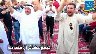 تجمع عشائر آل المقدادي في منطقة العاقب بمحافظة المفرق 2017