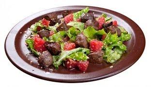 Салат из печени с грейпфрутом