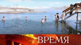 видео Туры по России от всех лучших туроператоров России