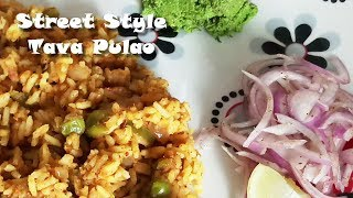 Street Style Tava Pulao | Mumbai Special | Spicy and flavorful