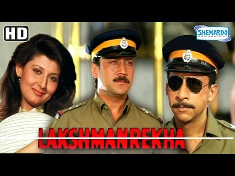 Lakshmanrekha (HD) {With Eng Subtitles) - Jackie Shroff | Naseruddin Shah|Shilpa Shirodkar|