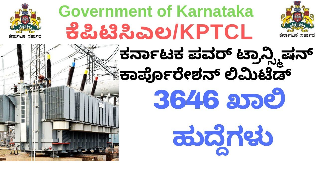 Karnataka Power Transmission Corporation  Limited-KPTCL/HESCOM/GESCOM/MESCOM/BESCOM/CESC JObs