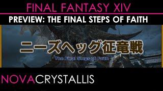 final fantasy xiv live letter 30 the final steps of faith