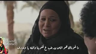حالات واتس مش لايق عليا انى محمد منير